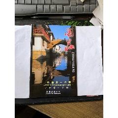 旅游圖(se77342475)_7788舊貨商城__七七八八商品交易平臺(7788.com)