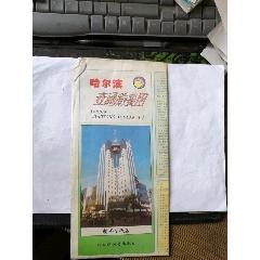旅游圖(se77342487)_7788舊貨商城__七七八八商品交易平臺(7788.com)