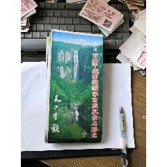 旅游圖(se77342527)_7788舊貨商城__七七八八商品交易平臺(7788.com)