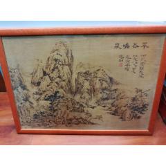 1987年山水高士紋烙畫(se77343369)_7788舊貨商城__七七八八商品交易平臺(7788.com)