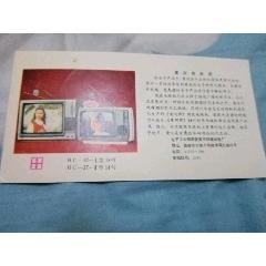 黃河電視(se77344735)_7788舊貨商城__七七八八商品交易平臺(7788.com)
