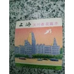 天香花露水(se77345123)_7788舊貨商城__七七八八商品交易平臺(7788.com)