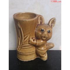小兔筆筒雕塑瓷(au25491882)_7788舊貨商城__七七八八商品交易平臺(7788.com)