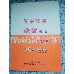 欣欣(se77345587)_7788舊貨商城__七七八八商品交易平臺(7788.com)