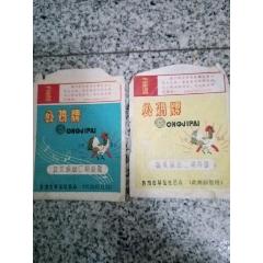 公雞兩種(se77345830)_7788舊貨商城__七七八八商品交易平臺(7788.com)