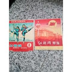 弦二個(se77345880)_7788舊貨商城__七七八八商品交易平臺(7788.com)
