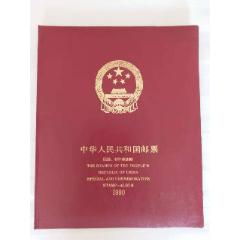 1990年冊(se77348229)_7788舊貨商城__七七八八商品交易平臺(7788.com)