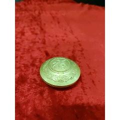 印泥盒(se77350632)_7788舊貨商城__七七八八商品交易平臺(7788.com)