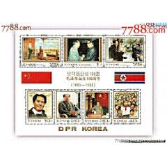 毛澤東誕生100周年(小全張)(se77351994)_7788舊貨商城__七七八八商品交易平臺(7788.com)
