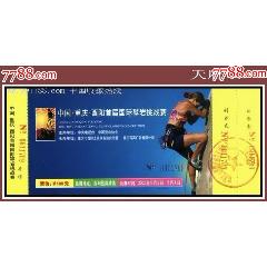 國際攀巖比賽---打5折(se77355450)_7788舊貨商城__七七八八商品交易平臺(7788.com)