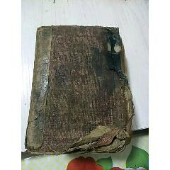 老字典,詞典(se77360229)_7788舊貨商城__七七八八商品交易平臺(7788.com)