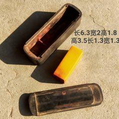 老烏木盒印章一套,保存完整,全品。(se77360813)_7788舊貨商城__七七八八商品交易平臺(7788.com)