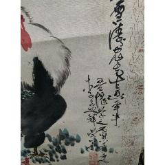 大吉大利(au25157503)_7788舊貨商城__七七八八商品交易平臺(7788.com)