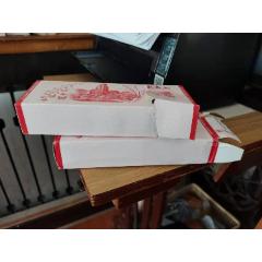 武夷山紀念幣包裝盒2個,空盒(se77366713)_7788舊貨商城__七七八八商品交易平臺(7788.com)