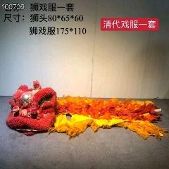 戲服(se77368053)_7788舊貨商城__七七八八商品交易平臺(7788.com)