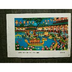 元宵燈--章玉青作(se77423611)_7788舊貨商城__七七八八商品交易平臺(7788.com)