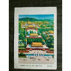 北京故宮--章育青作(se77412306)_7788舊貨商城__七七八八商品交易平臺(7788.com)