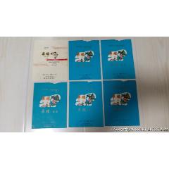 """""""飛碟""""牌香皂商標(6張合售)(se77370299)_7788舊貨商城__七七八八商品交易平臺(7788.com)"""