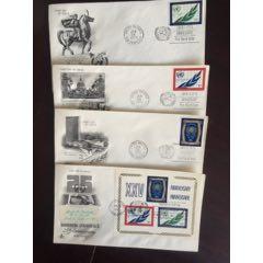 1970年聯合國成立25周年紀念封一套4枚(se77371510)_7788舊貨商城__七七八八商品交易平臺(7788.com)