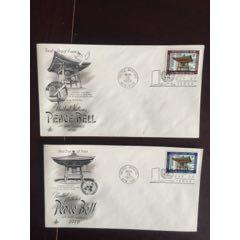1970年和平鐘紀念封一套二枚B組(se77371636)_7788舊貨商城__七七八八商品交易平臺(7788.com)