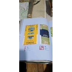 哈爾濱卷煙廠百年煙標(se77373592)_7788舊貨商城__七七八八商品交易平臺(7788.com)