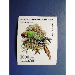 馬達加斯加郵票1992年鳥鸚鵡無齒郵票小型張(無郵戳新票)(se77374203)_7788舊貨商城__七七八八商品交易平臺(7788.com)