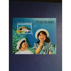貝寧郵票1997年熱帶魚類普提魚兒童小型張(無郵戳新票)(se77374350)_7788舊貨商城__七七八八商品交易平臺(7788.com)