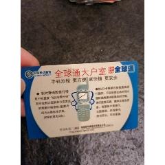 日歷卡(se77375770)_7788舊貨商城__七七八八商品交易平臺(7788.com)