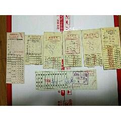 文革船票(7張)(se77376077)_7788舊貨商城__七七八八商品交易平臺(7788.com)