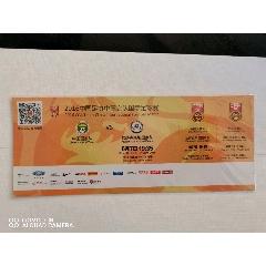 中國之隊國際足球賽(se77377978)_7788舊貨商城__七七八八商品交易平臺(7788.com)