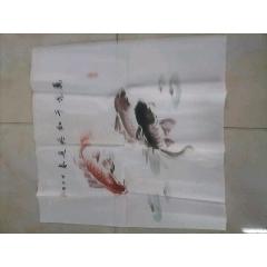 萬紫千紅(au25137970)_7788舊貨商城__七七八八商品交易平臺(7788.com)