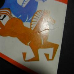 一輪生肖小本票SB(17)1990年馬(se77379186)_7788舊貨商城__七七八八商品交易平臺(7788.com)