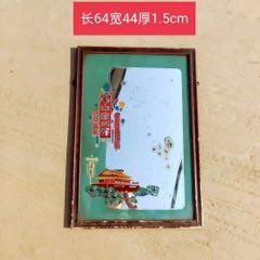 文革掛鏡60(se77380069)_7788舊貨商城__七七八八商品交易平臺(7788.com)