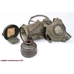 二戰德軍M30型防毒面具組(se77380360)_7788舊貨商城__七七八八商品交易平臺(7788.com)
