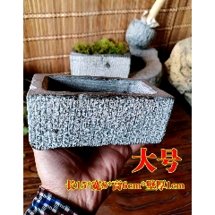 天然青石小馬槽包郵(se77380436)_7788舊貨商城__七七八八商品交易平臺(7788.com)