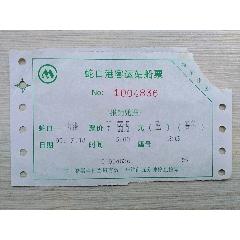 蛇口港客運站船票(蛇口~九洲)(se77382437)_7788舊貨商城__七七八八商品交易平臺(7788.com)
