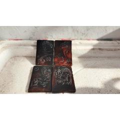 角雕牌子4個一起走440(se77383866)_7788舊貨商城__七七八八商品交易平臺(7788.com)