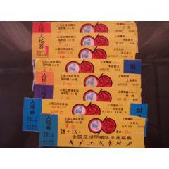 足10)96甲B聯賽,上海豫園主場,8枚(se77384038)_7788舊貨商城__七七八八商品交易平臺(7788.com)