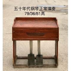 鋼琴~五十年代鋼琴正常使用尺寸79/836/81高(se77385748)_7788舊貨商城__七七八八商品交易平臺(7788.com)