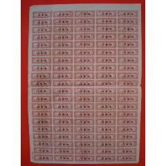 東北卷煙專賣證――中華人民共和國卷煙檢驗證【100張小票】(se77386445)_7788舊貨商城__七七八八商品交易平臺(7788.com)