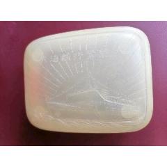 肥皂盒(se77386473)_7788舊貨商城__七七八八商品交易平臺(7788.com)