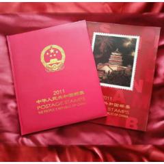 2011年郵票年冊北方冊(se77386548)_7788舊貨商城__七七八八商品交易平臺(7788.com)