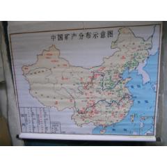 中國礦產分布示意圖(歷史教學掛圖)布制品(se77386647)_7788舊貨商城__七七八八商品交易平臺(7788.com)