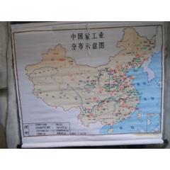 中國重工業分布示意圖(歷史教學掛圖)布制品(se77386672)_7788舊貨商城__七七八八商品交易平臺(7788.com)