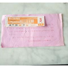 基站工程兵禮堂(se77389615)_7788舊貨商城__七七八八商品交易平臺(7788.com)