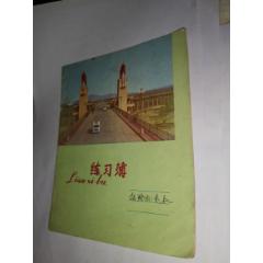 練習本(se77390871)_7788舊貨商城__七七八八商品交易平臺(7788.com)