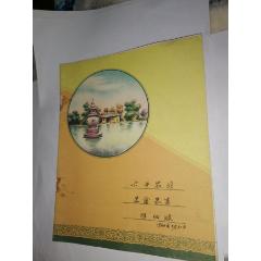 練習本(se77390960)_7788舊貨商城__七七八八商品交易平臺(7788.com)