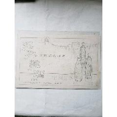 沱牌曲酒設計原稿2(se77391087)_7788舊貨商城__七七八八商品交易平臺(7788.com)