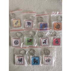 郵票鑰匙扣(se77391483)_7788舊貨商城__七七八八商品交易平臺(7788.com)