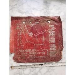 民國上海造鐘廠的廣告紙(se77391341)_7788舊貨商城__七七八八商品交易平臺(7788.com)